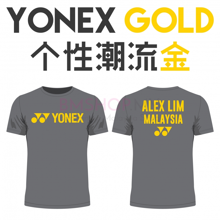 Yonex shirt - Yonex Gold, Grey (custom print)