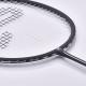 Protech Racket Ultralite 55
