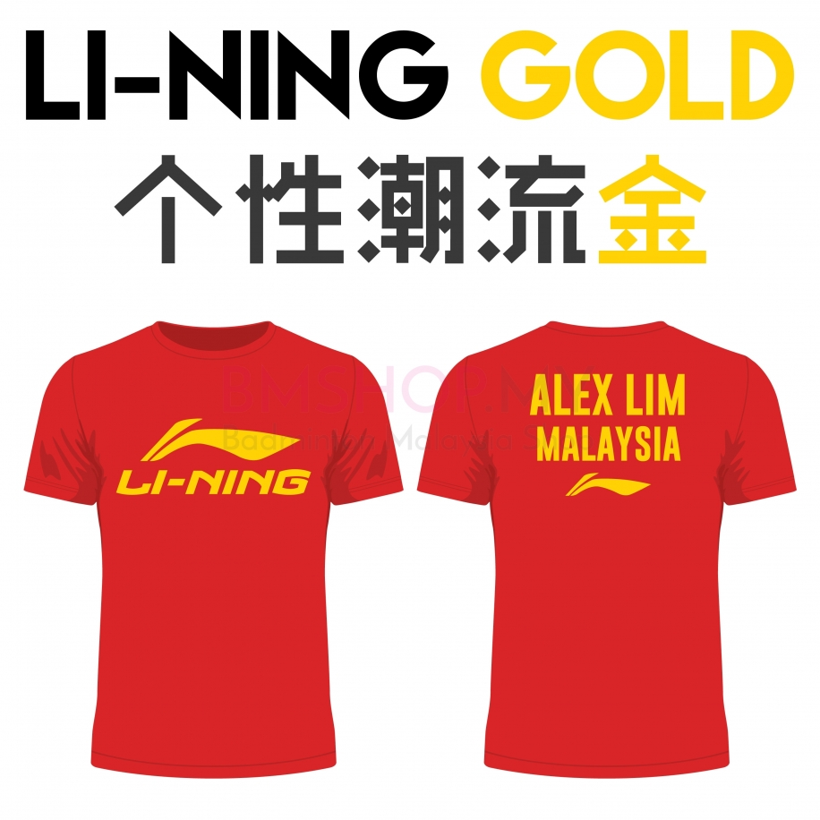 Li-Ning shirt - Li-Ning Gold, Red (custom print)