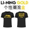 Li-Ning shirt - Li-Ning Gold, Black (custom print)