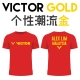 Victor shirt - Victor Gold, Black (custom print)