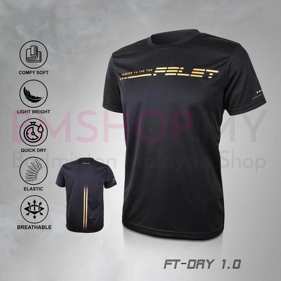 Felet (Fleet) Shirt FT-Dry 1.0