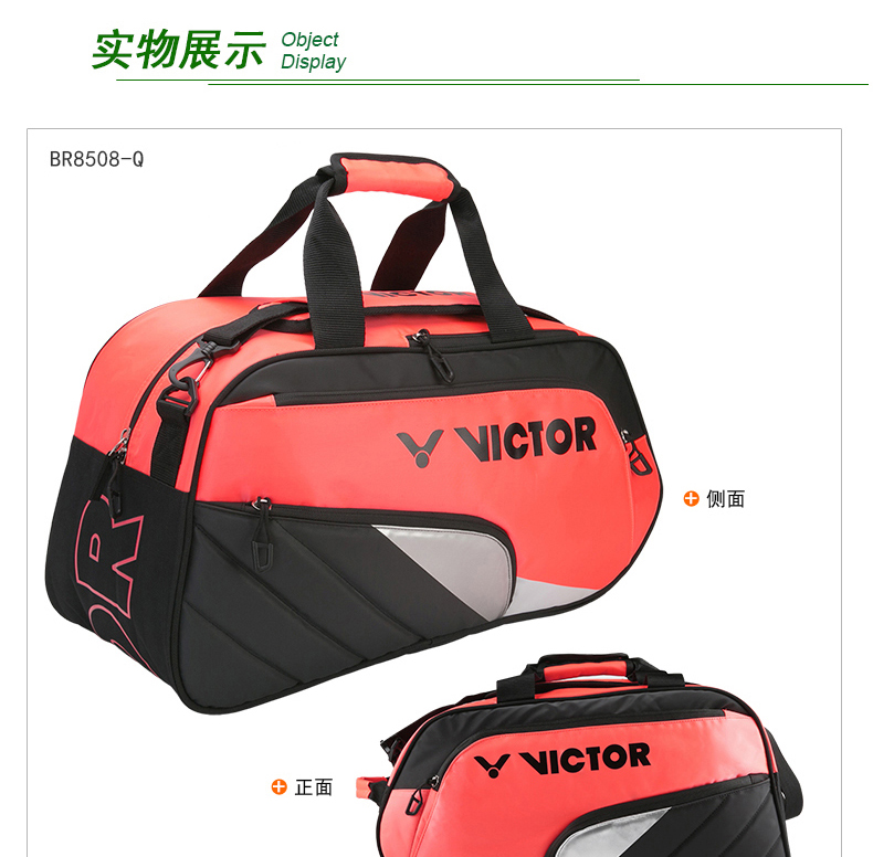 Victor Bag BR8508