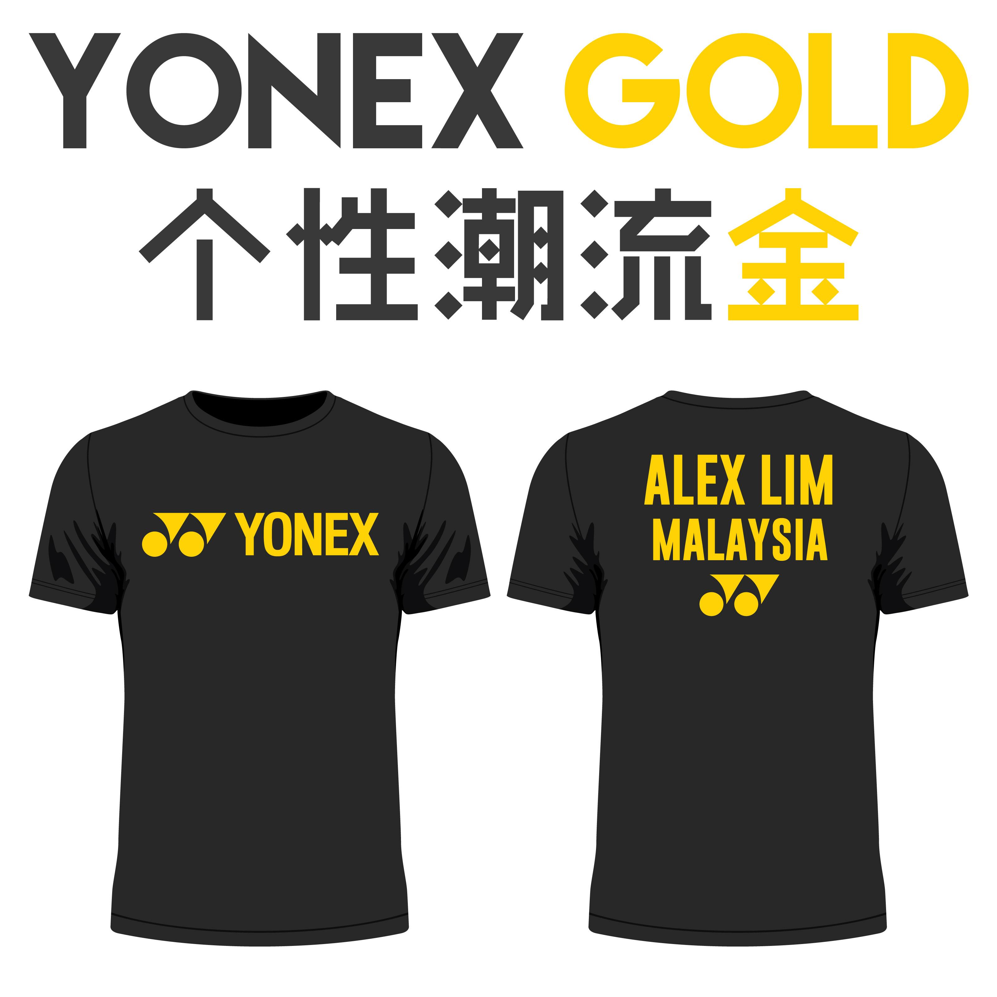 Yonex Shirt - Yonex Gold