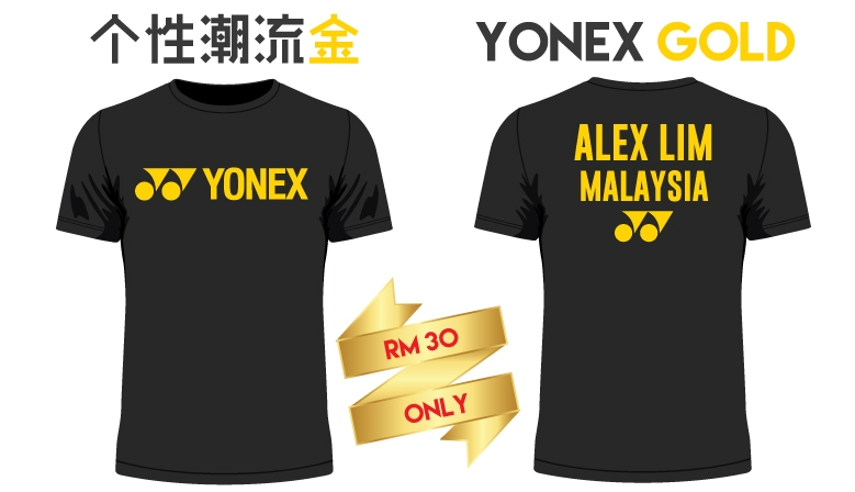 Yonex Shirt Plain Tee with Gold Logo